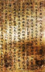 Click Props Hintergrund Vinyl mit Bild Oriental Gold 1,52 x 2,44m Nr. CP-590652