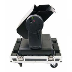 Projector Platform No. FP-F1000245